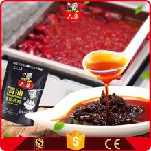 china hot &spicy seasoning spices