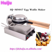 Commercial Walnut Waffle Maker Machine Egg Shape Cake Baker