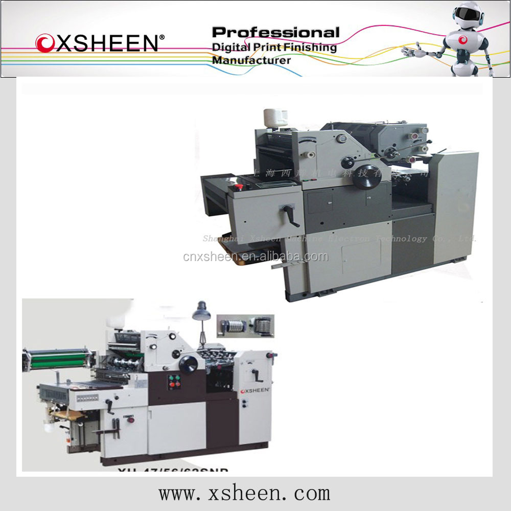 four color offset printing machine price,heidelberg offset printing machine germany,dominant offset printing machine
