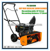 4HP Gasoline industrial snow blower