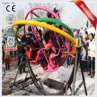 2016 Attractive 360 Degree Rotating 3D space ring/spin type amusement rides/swing type gyro ride