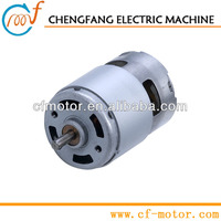 Massager chair parts motor RS-755SHV,electric motors gear drive, mini electric motor