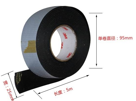 3M J20 Self-Fusing Electrical Tape / 3M J20 adhesive PVC insulation tape / 3M electrical adhesive tape / 3M waterproof tape