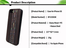 Hot selling!100%ntural Handmade wood case for iphone 5 wooden shell back case shell stripe type wood case for iphone5
