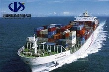 reliable carrying and forward agent sea freight goods from China to Iraq