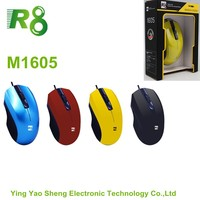 R8 Traditional USB Optical Mouse With