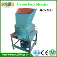 Small size automatic animal feed grinder and mixer