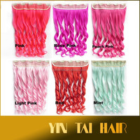 60cm Colorful Clip in Hair Extensions High Temperature SYNTHETIC CLIP IN HAIR EXTENSION Long Curly Wave Clip Hair Red Purple