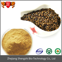Artificial plant extract ,plant Seed powder extract from Semen Cassiae