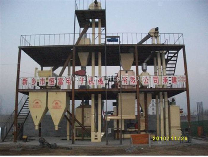 CE Capacity 0.5-20 t/h Complete Animal Feed Production Line
