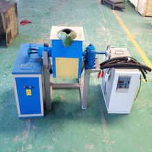 ICBT mini type induction melting furnace for gold / copper / brass / silver