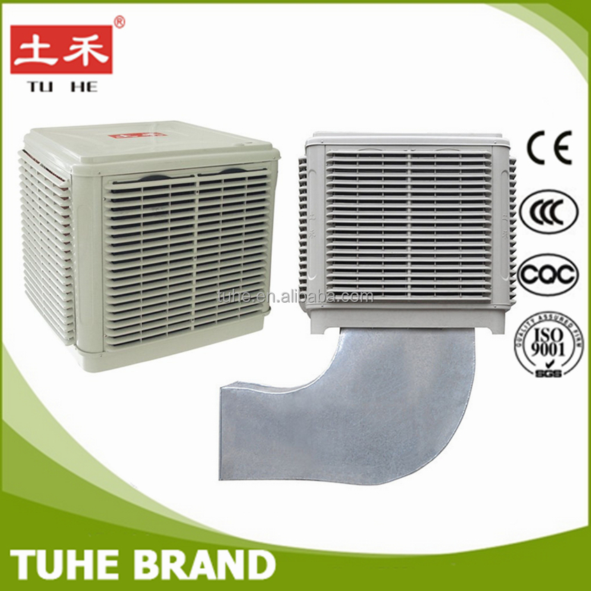 Guangzhou Window Monuted Air Cooler Air Conditioner for South Africa
