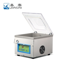 Multifunctional automatic kitchen food vacuum packing machine