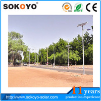 Solar Power Supply and Garden highway Application Solar street light with CE ROHS