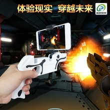 factory price AR Gun distributor wanted Reality Experience wood AR gun game kids toy guns