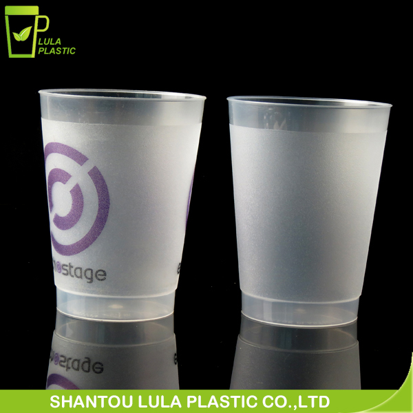 New style food grade reusable 10oz finish souvenir plastic tea <strong>cups</strong> in bulk wholesale
