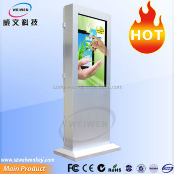 42inch touch screen all in one pc IP65 waterproof floor-standing monitor outdoor advert digital display with air condition