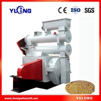 Fish cattle rabbit poultry animal Feed pellet machine