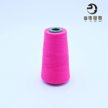 100% cotton yarn price raw white