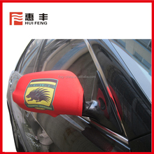 promotional car side mirror socks