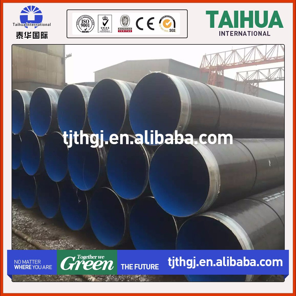 Fusion Bonded Epoxy Pipe Coating Steel With High Quality