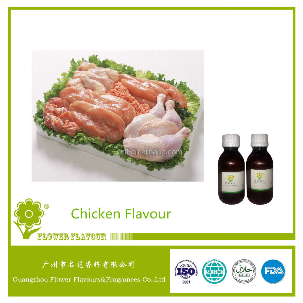 Halal Chicken Flavour for Processed Meat,Canned,Sauce Noodles Soup, Snacks,Beans,Chips,Puffed Food Used Savory Flavour