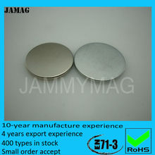 D20H3 n45 neodymium magnets for sale