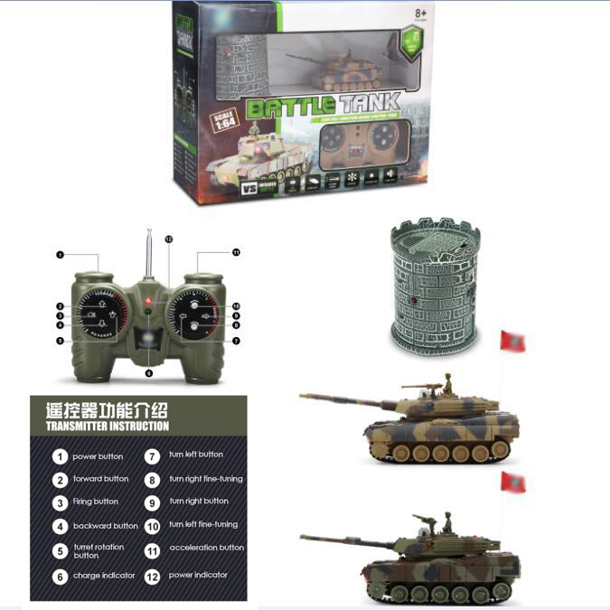 12199832-1:64 infrared combat rc tank