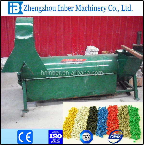 High recovery rate waste plastic pelletizeing machine/plastic film recycle granulator with lowest price