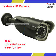 H.264 Infrared 2MP IP Camera with Optional POE & WDR Function CCTV Security Surveillance Equipment System