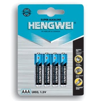 Alkaline Battery (LR03)
