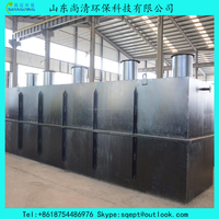 Hospital Wastewater Treatment Equipment plant