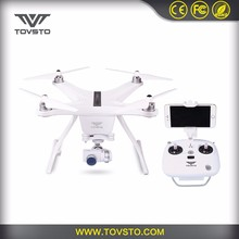 TOVSTO 5.8G FPV Transmission RC HD Camera 4 K Drone