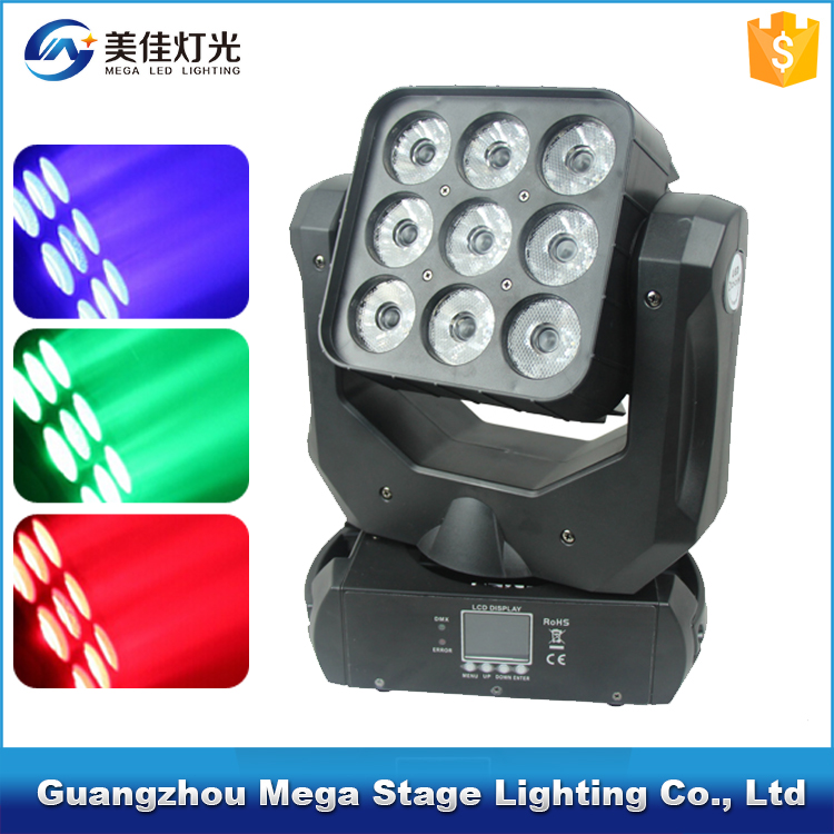 China excellent 9pcs 10w 4in1 Beam disco colorful-light led moving head matrix