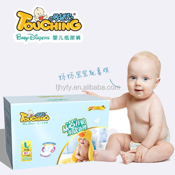 Disposable baby diaper OEM brand top high quality baby diapers made in China