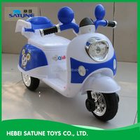 Most wanted products electric toy ride on car shipping from china