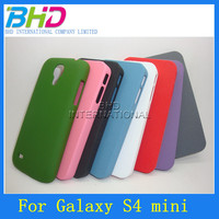 Promotional for Samsung Galaxy S4 mini protective cover