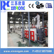 120-300mm high quality small wpc making machine