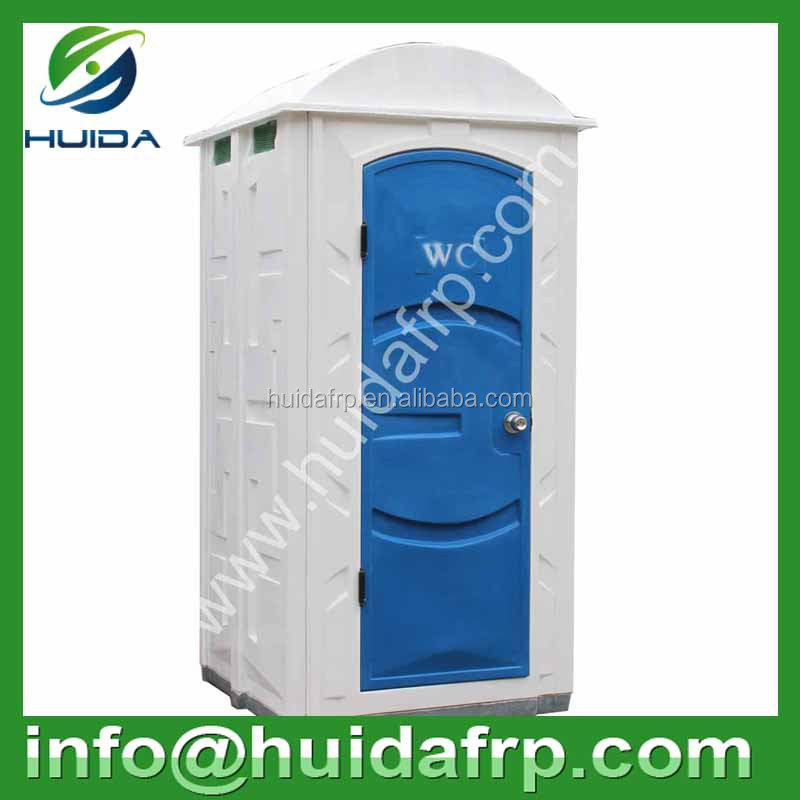fiberglass western style top quality outdoor movable portable western toilet europe