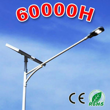 complete set gel battery solar panel solar power led street lights with 8m pole solar panel