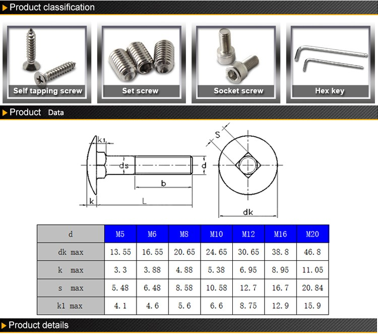 stainless steel ss304 flat head carriage bolt din 603