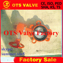 BV-SY-220 API 609 face to face dimension butterfly type valve with worm gear EPSM replaceable seat