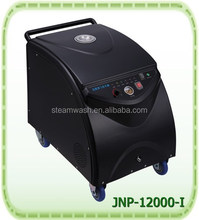 New Design Plastic Steam Washer / High Pressure Steam / Steam Carwash