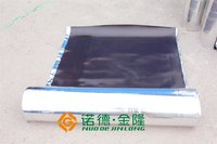 New price!HDPE Self-Adhesive Waterproofing Membrane for 2.0mm/2.5mm/3.0mm