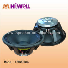 high quality pro audio pa speaker 15 woofer