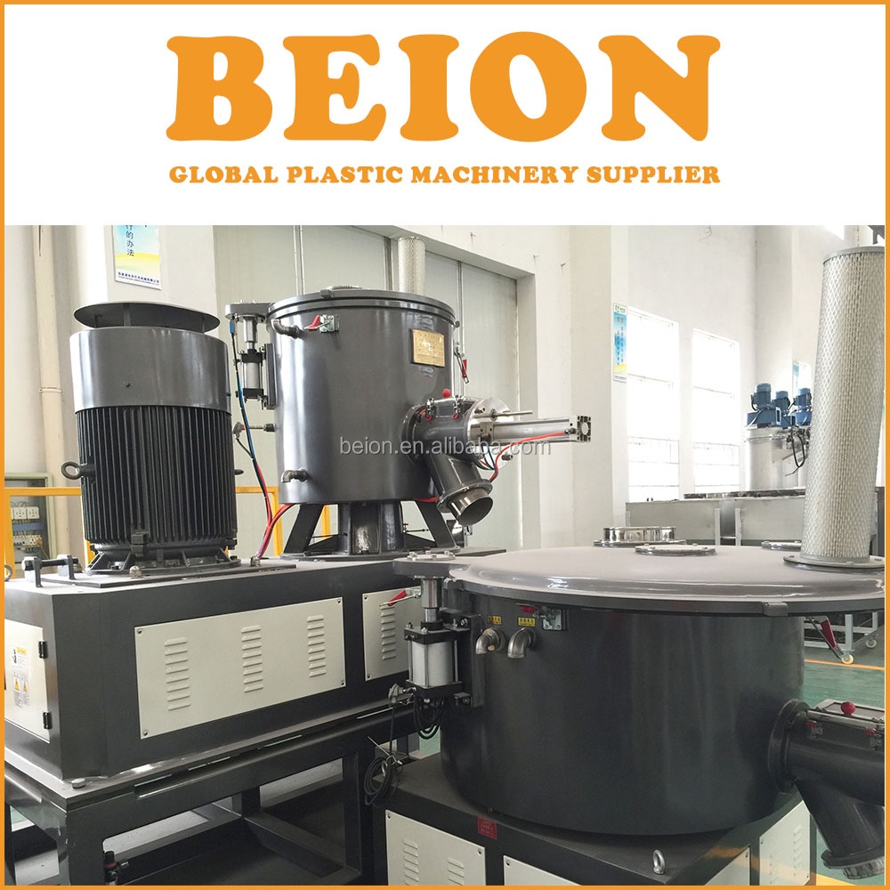 BEION Professional plastic granule mixer/mixing machine for dry powder material