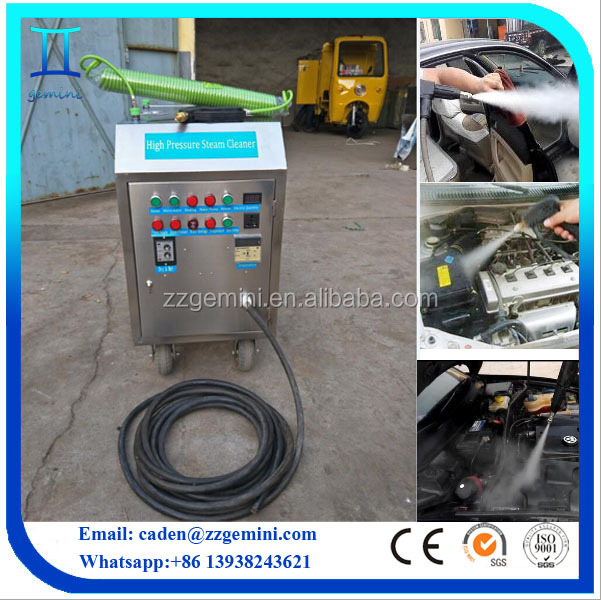 Mobile Steam Car Washing Machine Optima Steamer Diesel model steel cover Mobile Car Washing Machine