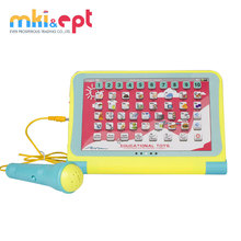 Electronic Educational Kids Learning Machine Intelligent Learning Pad For Kids Playing Toys