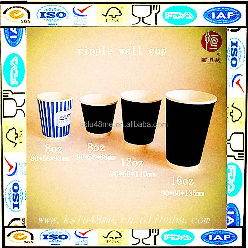 various size corrugated paper coffee cup/8oz, 12oz, 16oz insulated hot triple wall paper cup