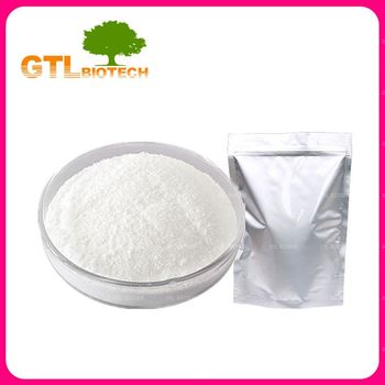 GTL Supply Pure Natural Pygeum Bark Africanum Extract Powder with Bulk Sale